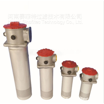 RFA Series Direct Back Return Line Filter