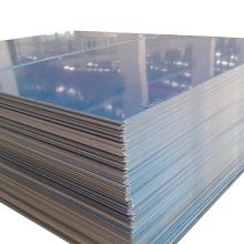 China for Aluminium Tread Sheet 5052  aluminium sheet for construction export to France Supplier