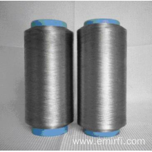 Best Quality for Rfid Silver Fiber EMI Shielding  RFID Silver Fiber export to Maldives Manufacturer