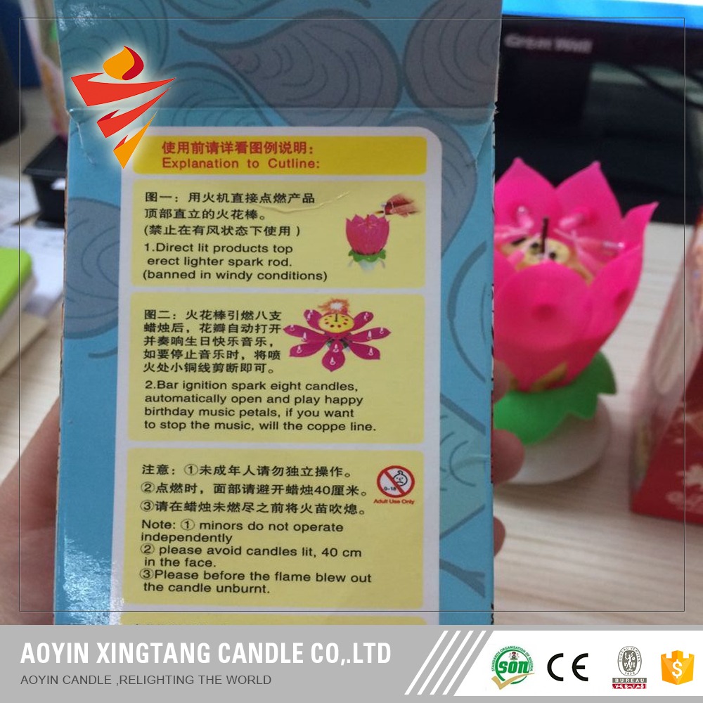 Musical Lotus Flameless Happy Birthday Candle