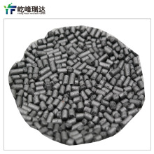 factory customized for Filter Material Perennial Sales Variety Specifications Graphite Carbon Agent supply to Nicaragua Factory