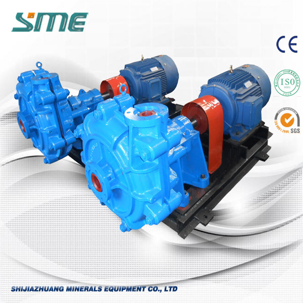 Centrifugal High Pressure Slurry Pumps