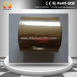 PET Film Coated With PVDC On Single Side