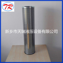 Hot selling attractive price for Hydraulic Oil Filter 1000RK010BNHC Hydraulic Filter Element export to Bahamas Factories