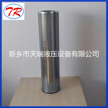 1000RK010BNHC Hydraulic Filter Element