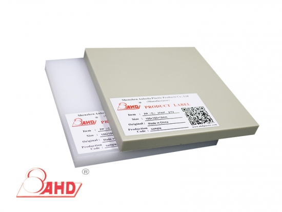 Plastic Pp Sheet
