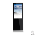 49 inch Digital Poster Panel for Air Port