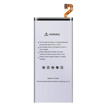 Samsung Galaxy replacment mobile cell battery