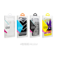 Phone Case Blister Packaging