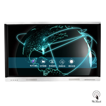 75 Inches Touch Panel Display