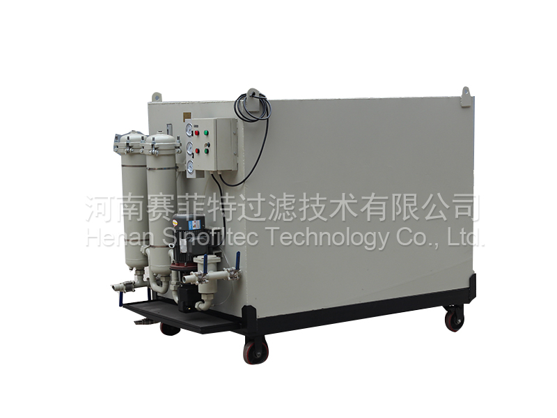 LYC-X Type Movable Oil Purifier With Box (2)