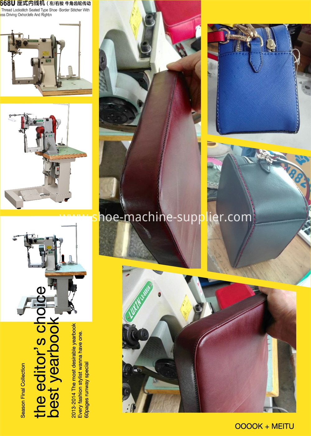 Bag Sewing Machine Prices