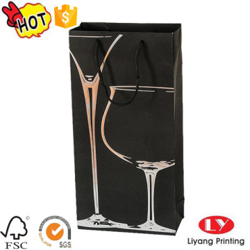 Custom design black cardboard boxes wine bag
