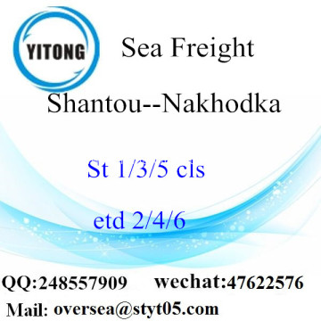 Shantou Port LCL Consolidation To Nakhodka