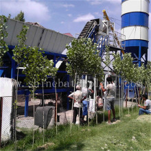 25 Mobile Concrete Batching Plant