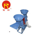Commercial Rice Mill Machine For Sale In Cebu