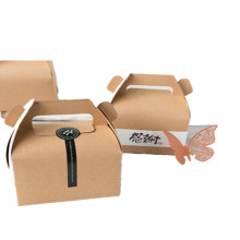 Custom Handle Paper Cake Box Packaging