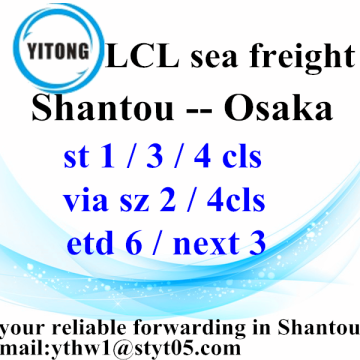Good Quality for China Sea Freight LCL Transport, LCL Consolidators | Shipments Services. Ocean Freight from Shantou to Osaka supply to France Factory