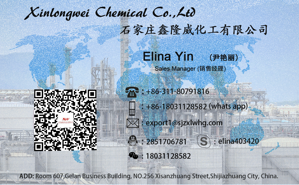 Nitric Acid For Sale