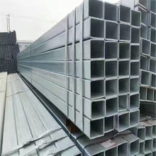 Steel Rectangular Square Tube