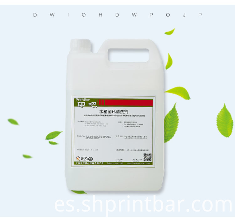 Printer Water Tank Cleaning Solution
