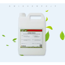 Offset Printing Type Water tank cleaner