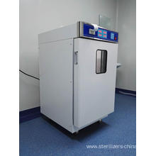Medical intelligent sterilizer price