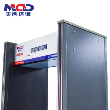 Wholesale Precise 1-year Warranty Walkthrough Metal Detector MCD600