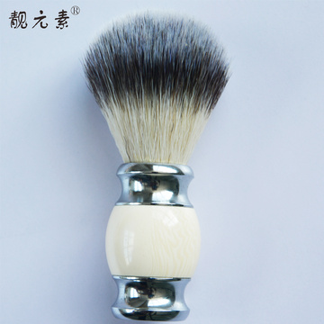 shaving mug and brush set for men