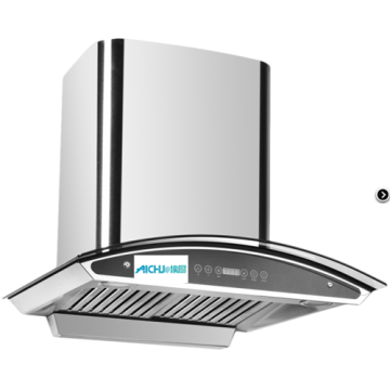 Innova Kitchen Chimney Online Hoods