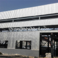 MGO roofing sheet instead of union steel roof