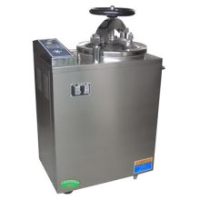 Steam sterilizer sales price
