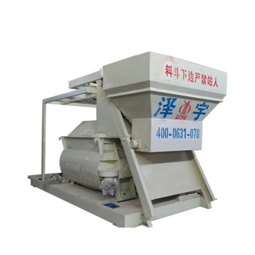 Portable double shaft 1 cubic concrete mixer machine