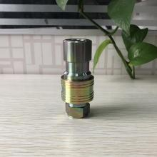 ZFJ8-4106.00 Customizing Hydraulic Quick Disconnect Coupling