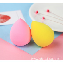 Fashion Flexible Soft latex free makeup sponge