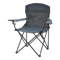 Over sized gray camp chair with hand drink holder