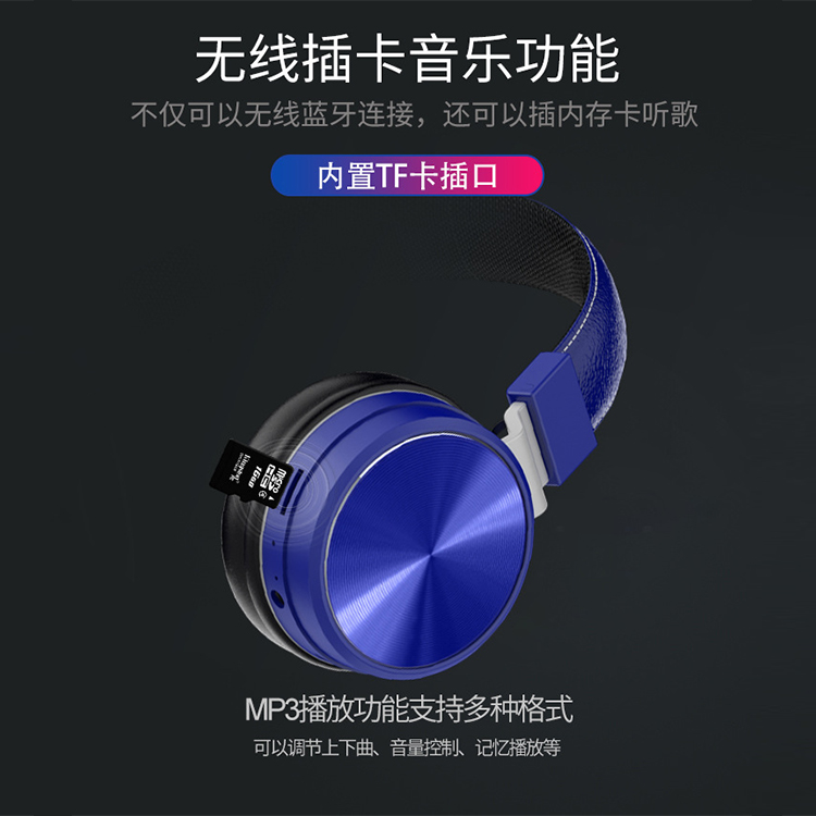 bluetooth headphone (2)