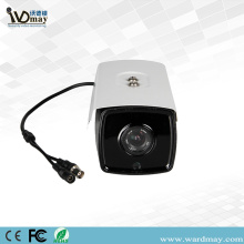 2.0MP 4X ZOOM CCTV IR Waterproof Camera