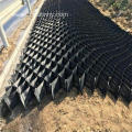 Textured HDPE perforated Geocell for slope protection