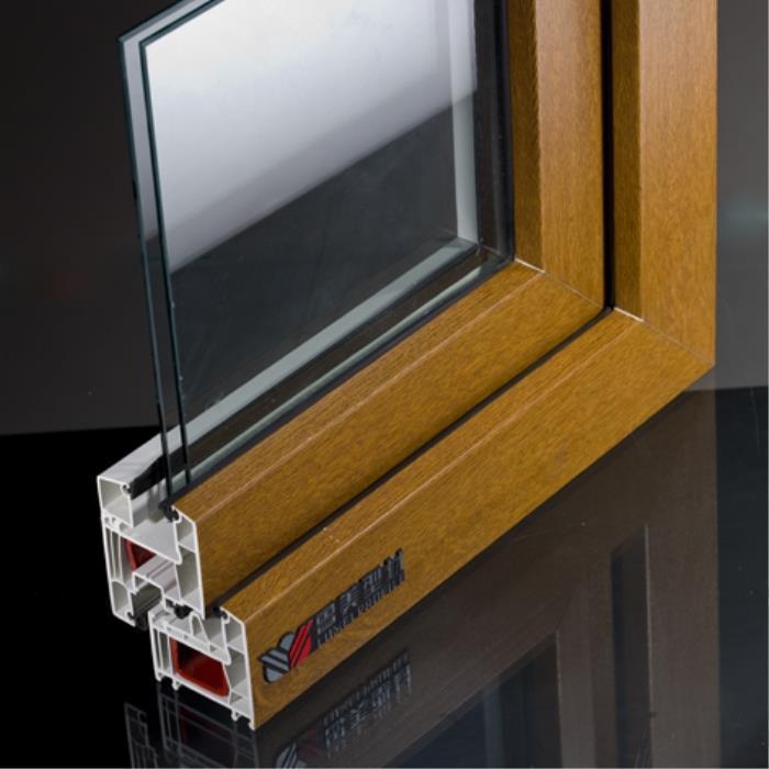 double glazing upvc profile