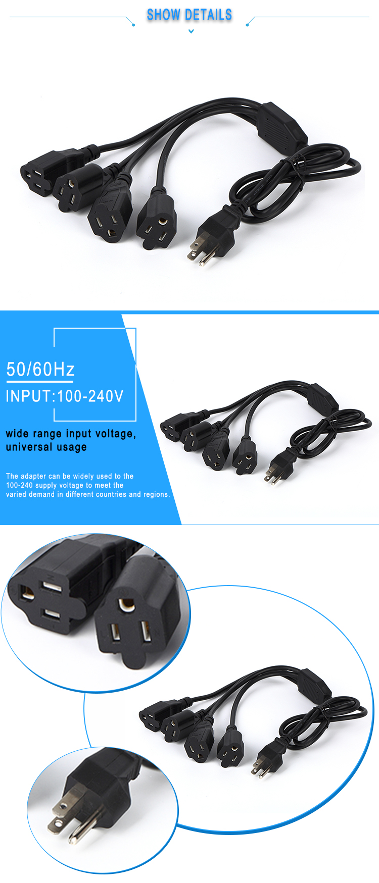 1 to 4 power cord splitter