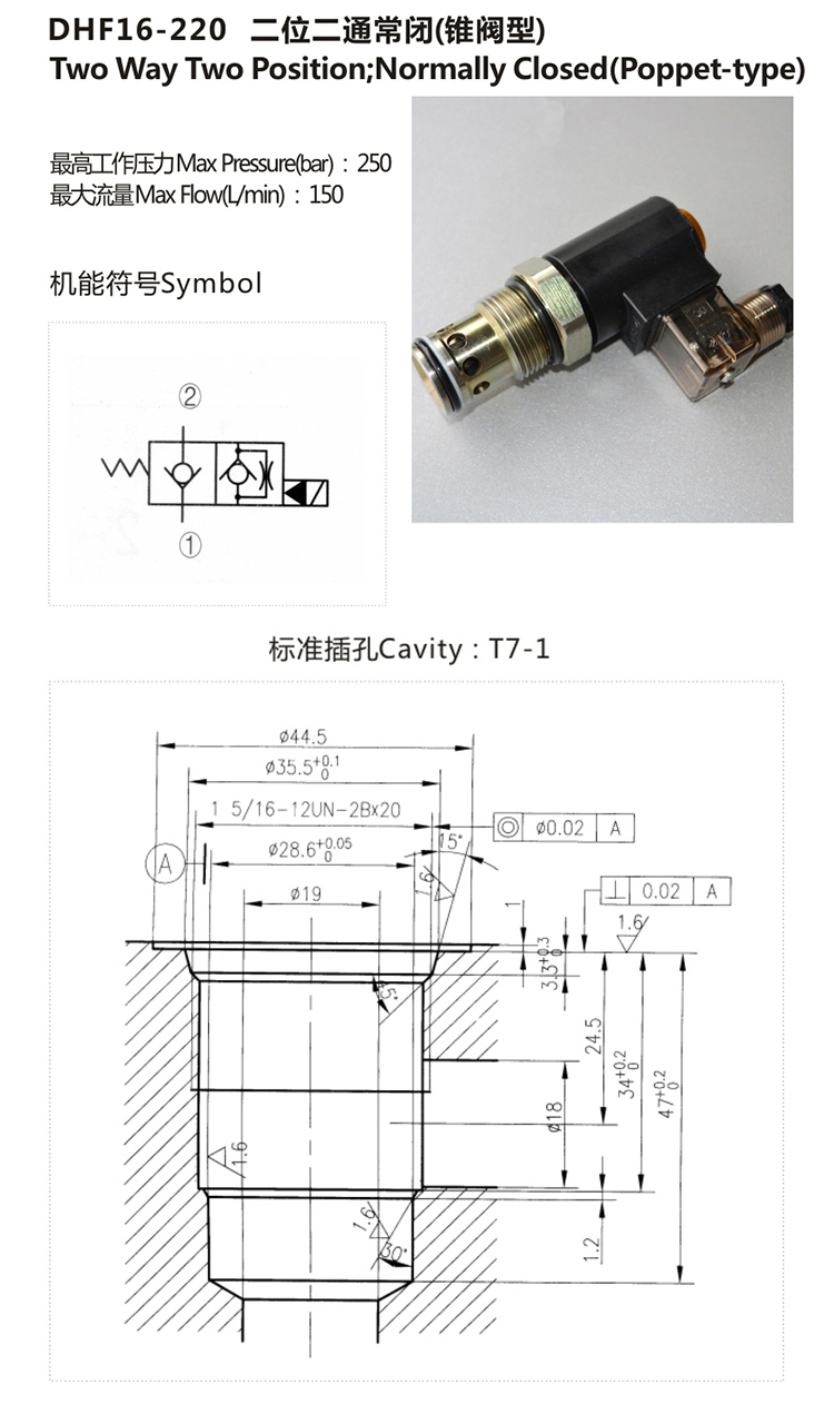 3-Way 2-Position Hydraulic Directional Electrically Controlled Valve