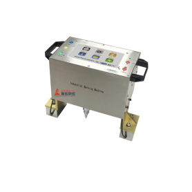 VIN Code Portable Electric Marking Machine