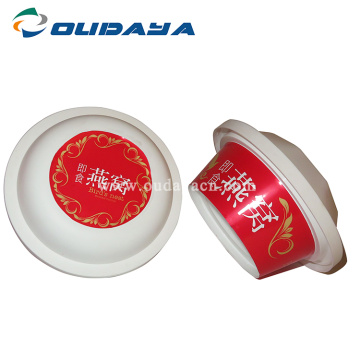 120/4oz food packaging container