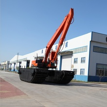 High Performance Amphibious Excavator