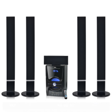 China Supplier for Mobile Speakers 5.1 tower home theater computer speaker supply to India Wholesale