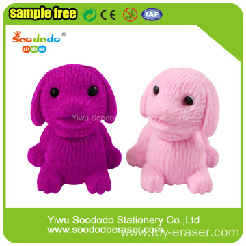 Free Sample Lovely Dog Eraser