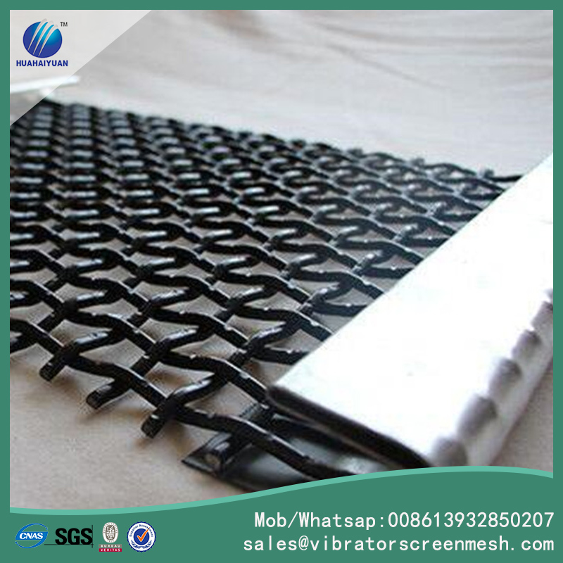 Tension Woven Wire Fabric