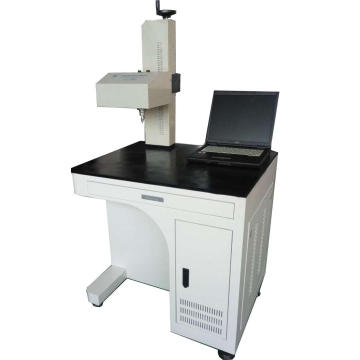 High-End Integrated Pin Type Electric Marking Machine