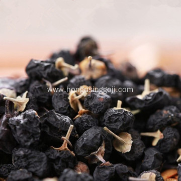 Health food dried black wolfberry goji berries